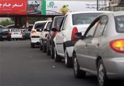 چندنرخی شدن یا تکنرخی ماندن بنزین؛ امروز تصمیمگیری میشود؟