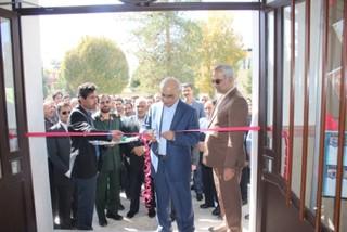 کتابخانه باهنر کرمان