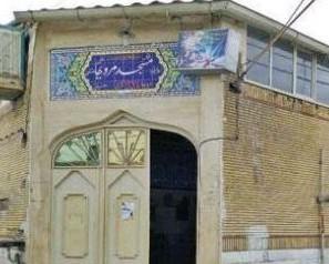 عضو کمیسیون فرهنگی مجلس
