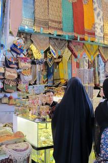 اصفهان شهری که باید دید