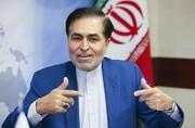 اهمیت حفظ روابط دوستانه با ایران برای قطر