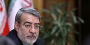 وزیر کشور: توسعه همهجانبه کردستان هدف دولت است