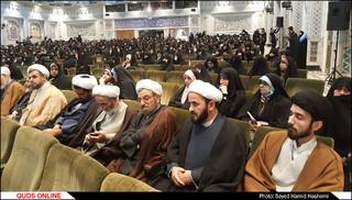 پانزدهمی همایش بین المللی بانوان قرآن پژوه