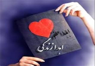 اهدای عضو در مشهد
