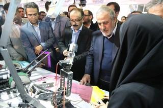 نمایشگاه پژوهش و فناوری