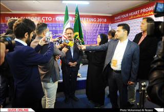 دومین کنگره بینالمللی پزشکان قلب ایران و اروپا در بیمارستان رضوی