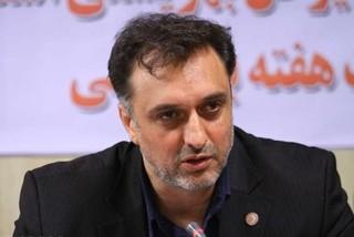 حمید رضا الوند