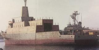 ناو اطلاعاتی نیروی دریایی ارتش