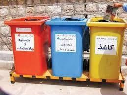 مدیرعامل سازمان مدیریت پسماند شهرداری مشهد