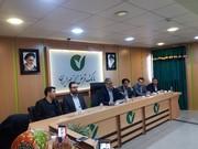 آغاز طرح بزرگ همیاران مهربانک قرض الحسنه مهر ایران