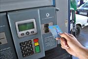 امکان لغو یا ویرایش اطلاعات درخواست صدور کارت سوخت المثنی فراهم شد