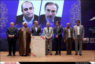 آئین تکریم و معارفه شهردار مشهد