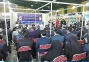 گشایش نهمین نمایشگاه کتاب استان البرز