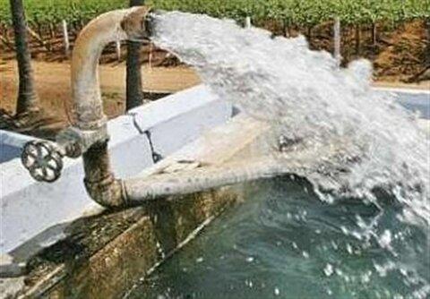 مدیر امور منابع آب مشهد