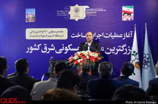 مراسم آغاز عمليات اجرايی ساخت مجتمع 2120 در مشهد / علی کریمی رستگار