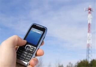 اختلال در تلفن همراه