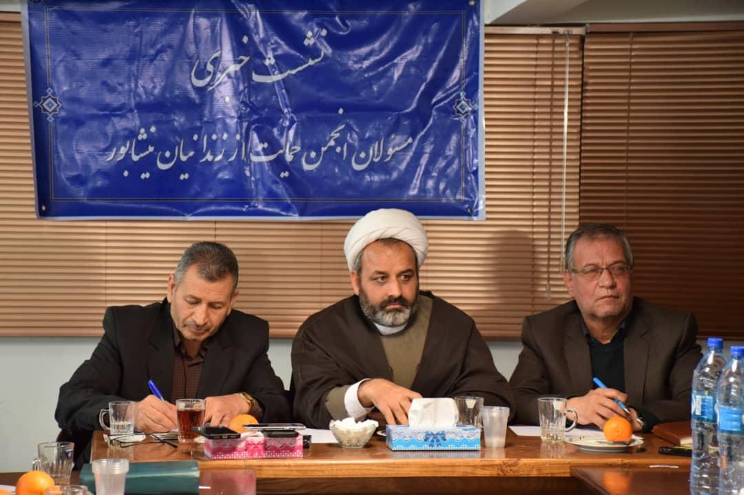 دادستان عمومی و انقلاب نیشابور