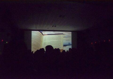 پرده سینما