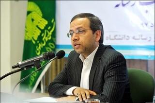 رئیس دانشگاه بین المللی امام رضا(ع)