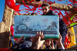 تشییع پیکر شهدای دفاع مقدس و مدافع حرم در مشهد