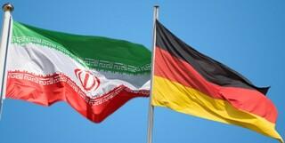 پرچم آلمان ایران