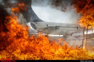 مانور طرح اضطراری در فرودگاه مشهد