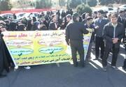 """نگاه دیگر به اعتراض معلمان """"طرح حمایتی"""" در یزد"""