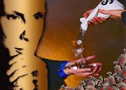 فساد در جهان عربی- اسلامی و راهکارهای مبارزه با آن