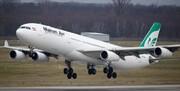 """آلمان مجوز شرکت هوایی """"ماهان"""" را لغو کرده است"""