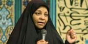 """دومین جلسه دادگاه """"مرضیه هاشمی"""" چهارشنبه تشکیل میشود"""