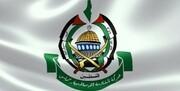 حماس تجاوز رژیم صهیونیستی به سوریه را محکوم کرد