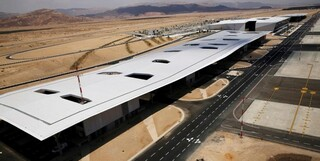 فرودگاه اسرائیل