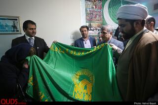 افتتاحیه مرکز فرهنگی کنسولگری پاکستان در مشهد