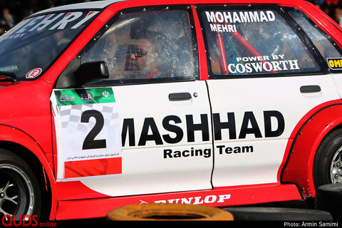 مسابقه اتومبیلرانی سرعت قهرمانی استان