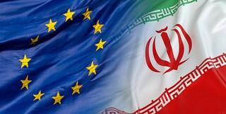 ایران - اروپا