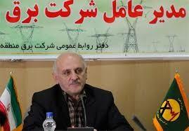 مدیرعامل شرکت برق منطقه ای یزد :
