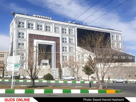 کتابخانه مرکزی مشهد