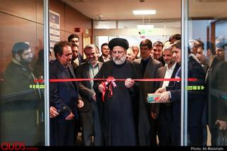افتتاح بخشهای جدید بیمارستان رضوی