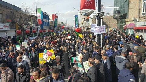 جشن چله انقلاب زنجان