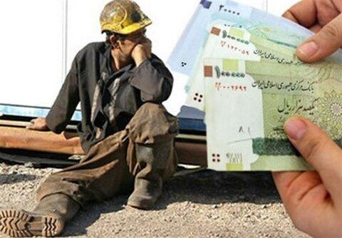 عیدی کارگران