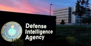 آژانس اطلاعات دفاعی آمریکا