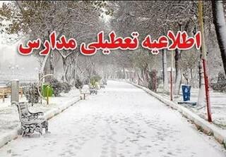 روابط عمومی و اطلاع رسانی اداره کل آموزش و پرورش خراسان رضوی