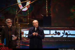 اختتامیه سیو هفتمین جشنواره فیلم فجر