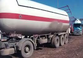 گاز مایع قاچاق