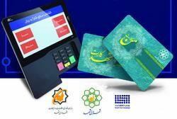 مدیرعامل سازمان فناوری اطلاعات و ارتباطات شهرداری مشهد