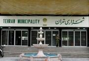 کارنامه شهرداری در دست چپ اصلاحطلبان