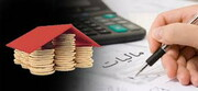 بخشودگی جرایم مالیاتی در آذربایجان غربی