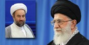 انتصاب نماینده ولیفقیه در سیستان و بلوچستان و امام جمعه زاهدان