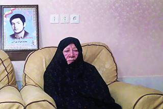 مادر شهید بهرامی