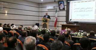 همایش رابطان اجتماعی ادارات دولتی با فرماندهی انتظامی استان